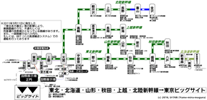 C91_rtarr_otw_map_03