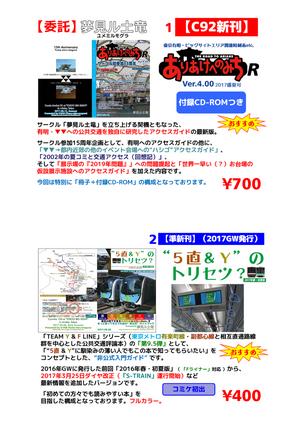 C92_c01_miyuroom
